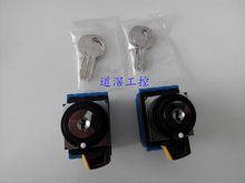 Chave seleção interruptor manualmente 3rd engrenagem A22NK-3BM-01AA-G122