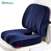 Purenlatex 2pcs escritório carro espuma de memória travesseiro conjunto espinha coccyx proteger ortopédico assento escritório sofá cadeira volta almofada cintura esteira