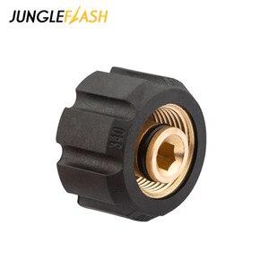 Image 2 - Adaptateur de Lance en mousse, outils de nettoyage polyvalents pour Karcher M22 HD, connecteur HDS, pièces de lave auto à pression, nettoyage à leau
