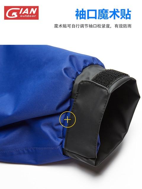 Adult Outdoor Men Rain Coat Women Motorcycle Raincoat Rain Pants Suit Set Rain Jacket Ponchos Waterproof Hiking Impermeable Gift 4