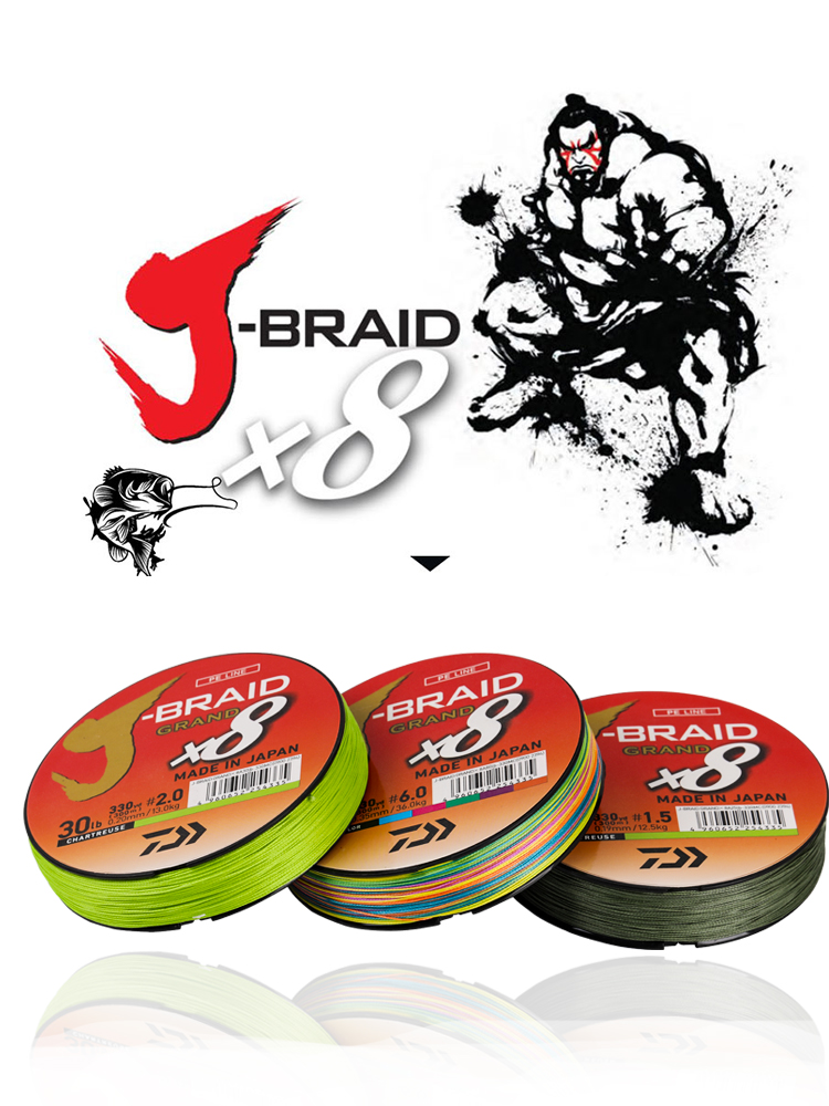 Fishing-Line GRAND 300m Japan Daiwa j-Braid PE 8