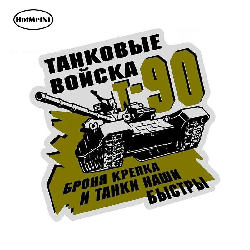 HotMeiNi 13cm x 13cm tankı asker güçlü araba Sticker komik oto motosiklet çıkartması arka cam vinil araç örtüsü dekorasyon