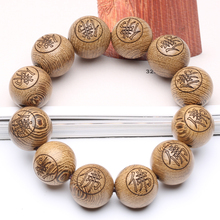 Natural Wooden Bracelet Tibetan Buddhist Bead Chain 20mm Necklace Wear Genuine Bead Chain Used As Rosary Or Carrying Beads