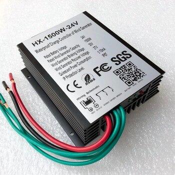 1500W Wind Turbine Charge Controller 24V 48V 2000W Wind Turbine Generator Regulator Charge Controller Waterproof IP67