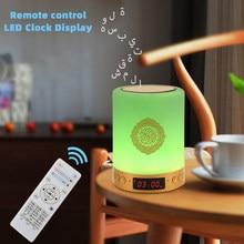 Alcorão muçulmano azan alto-falante luz da noite lâmpada de toque mp3 player alcorão jogador com display relógio despertador alto-falantes sem fio