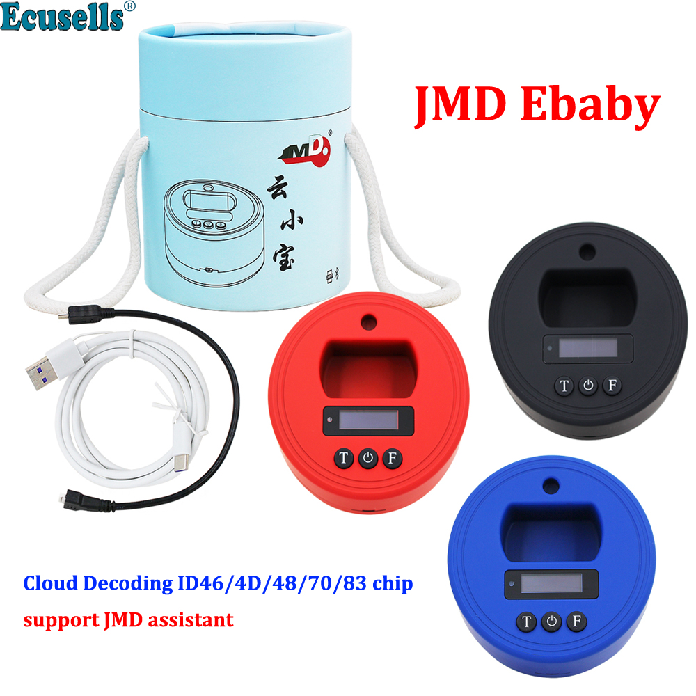 Original JMD Ebaby <font><b>Remote</b></font>/Chip Generate Frequency <font><b>Tester</b></font> Copy ID46/4D/48/70/83/72G/42/8C/11/12/13/33 <font><b>Key</b></font> Chip Support Assistant image