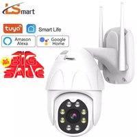 LSmart Tuya WiFi Camera Outdoor Smart Life Google Alexa PTZ Wireless Auto Tracking Speed Dome Camera