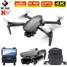 2021 novo sg907 max zangão suporta tf cartão rc quadcopter profesional 4k hd gps 5g wifi mecânica 3-axis câmera cardan drones brinquedo