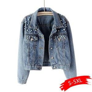 Женская короткая джинсовая куртка, винтажная белая потертая куртка-бомбер размера плюс с длинным рукавом и жемчужинами, 3Xl, 5Xl
