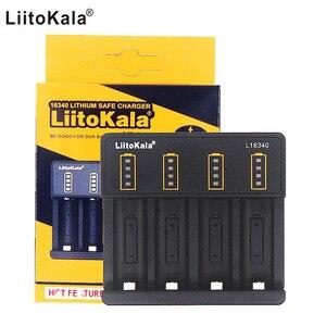 Image 1 - LiitoKala Lii 16340 شاحن 3.7V 4.2V بطارية قابلة للشحن CR123A CR123 شاحن 16340 شاحن
