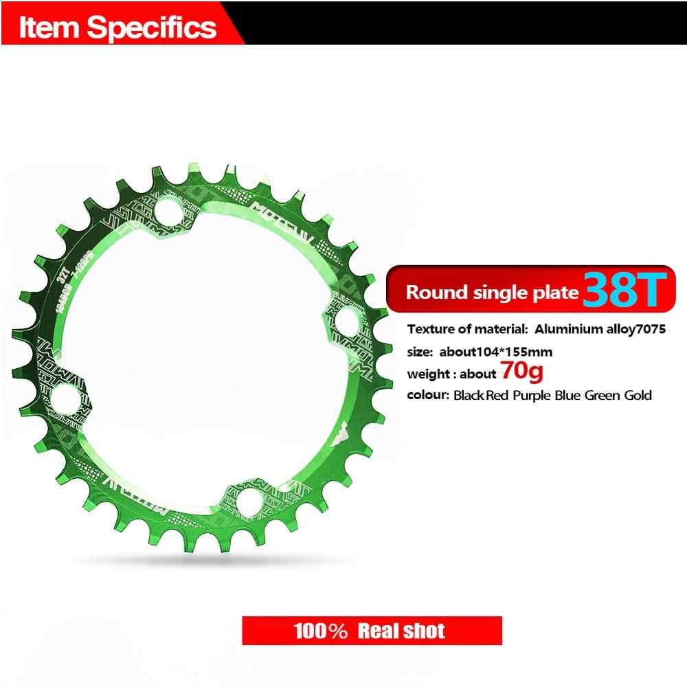 Купить с кэшбэком Bicycle Crank 104BCD Round Shape Narrow Wide 32T/34T/36T/38T MTB Chainring Bicycle Chainwheel Bike Circle Crankset Single Plate