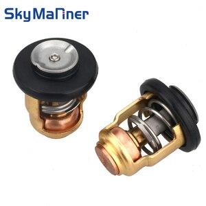 Image 5 - 50 grad Thermostat 6E5 12411 688 12411 6H3 12411 6E5 12411 10 für Yamaha FÜR SUZUKI Außenbordmotor 15 25HP 30HP 40HP 220HP
