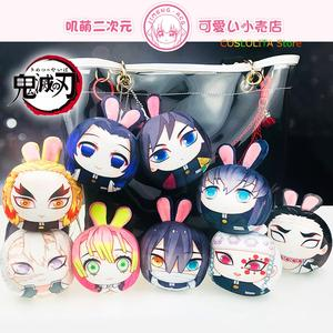 Best Value Mitsuri Plush Great Deals On Mitsuri Plush From Global Mitsuri Plush Sellers On Aliexpress Mobile Notify me when this product is available best value mitsuri plush great deals on mitsuri plush from global mitsuri plush sellers on aliexpress mobile