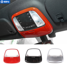 цена на MOPAI for Jeep Grand Cherokee 2011+ ABS Car Front Reading Light Lamp Decoration Cover Accessories for Jeep Grand Cherokee 2011+