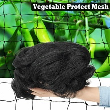 Anti Bird Bird-Preventing Poultry Net Protective Mesh Heavy Duty Garden Netting Easy Install Yard Multipurpose Farm Chicken Mesh
