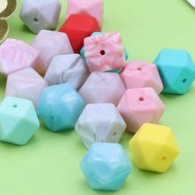 5pcs Baby Nursing Teether 17mm Silicone Octagonal Beads Chew DIY Jewelry Toy Nur