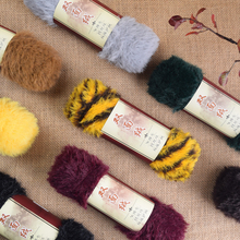 100g  Double-sided Wool Yarn Hand Knitting Scarf Takes Off Imitation Fur Long Mink Line