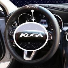 Couvre volant en cuir et Fiber de carbone pour Ford Kuga, accessoires dintérieur de voiture