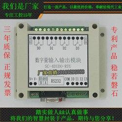 Modbus-rtu RS232/RS485 w czterech kierunkach Port szeregowy moduł przekaźnikowy 4 w 4 komputerowa sterownik PLC
