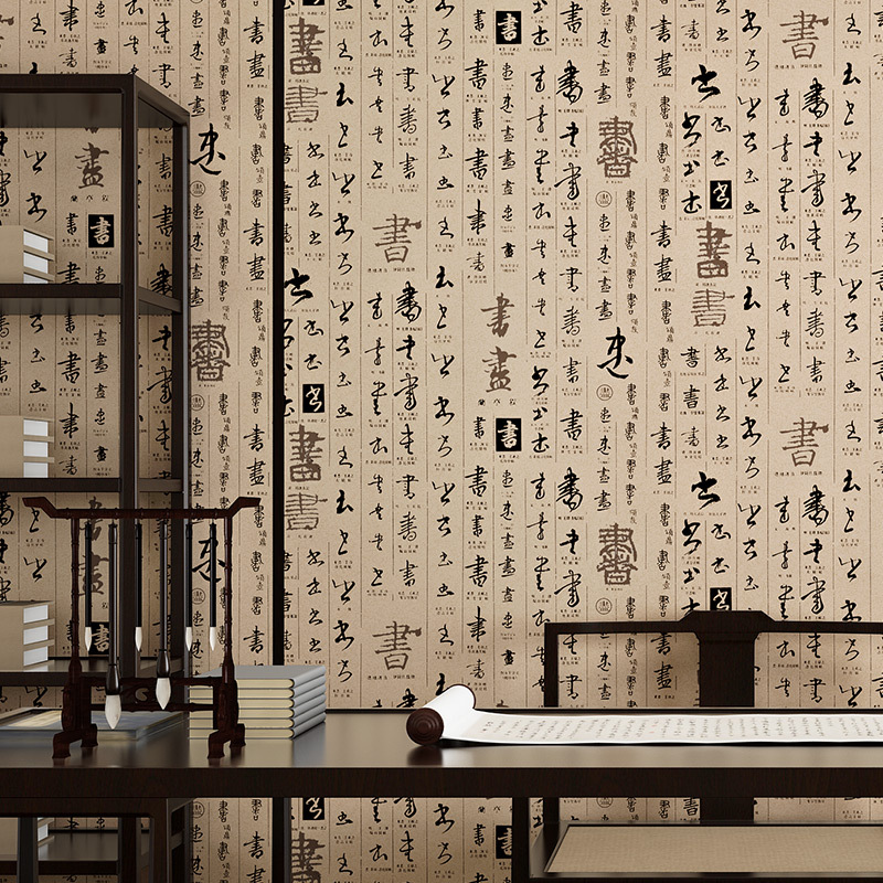 Modern Chinese Style Classical Retro Calligraphy Wallpaper Library Bedroom Living Room Wall Office Hotel Tea House Wallpaper