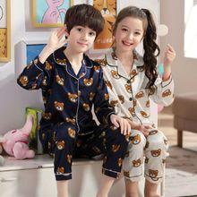 Brother Sister Matching Dot Collar Pajamas