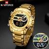 New NAVIFORCE Men Military Fashion Watch Gold Quartz Wristwatch Steel Waterproof Dual Display Male Clock Watch Relogio Masculino