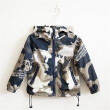 Модные куртки для мальчиков детская верхняя одежда милая ветровка теплая подростковая одежда камуфляжные водонепроницаемые корейские детские пальто