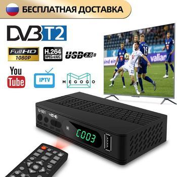 UBISHENG HD 1080P TV Tuner DVB T2 Vga TV DVB-T2 With USB2.0 Tuner Receiver Satellite Decoder Dvbt2 hd 1080p tv box external hd lcd crt vga external tv tuner mtv box pc box receiver tuner av to vga with remote control tvts798