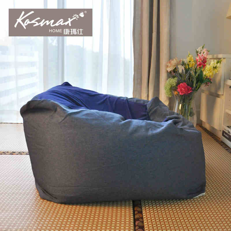 Beanie Sofa Chair Cute Washable Girl Bedroom Tatami Leisure Single Bean Bag Lazy Sofa