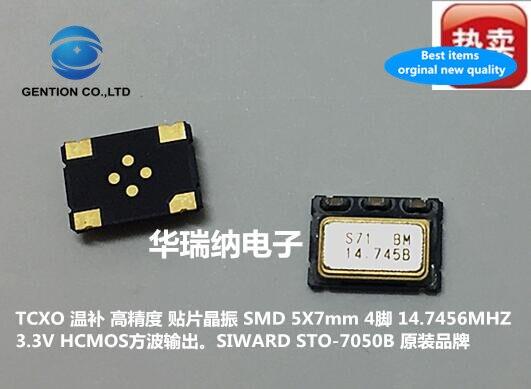 2pcs 100% New And Orginal Temperature Subsidized Chip Crystal 5070 7050 STO-7050B 14.7456M 14.7456MHZ SIWARD