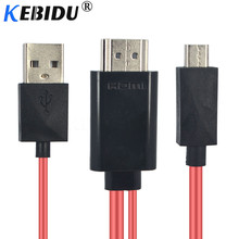 Kebidu 1080P Full HD Micro USB To HDMI Cable For MHL Output Audio Adapter HDTV 5Pin 11pin Adaptor For Samsung Galaxy S2 S3 S4 S5