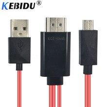 Kebidu 1080P מלא HD מיקרו USB לכבל HDMI עבור MHL פלט אודיו מתאם HDTV 5Pin 11pin מתאם עבור סמסונג גלקסי S2 S3 S4 S5
