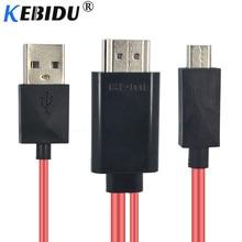 Kebidu 1080P Volle HD Micro USB Zu HDMI Kabel Für MHL Ausgang Audio Adapter HDTV 5Pin 11pin Adapter Für samsung Galaxy S2 S3 S4 S5