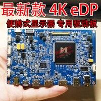 144hz LCD EDP Stick Bord 4K 60Hz 15 6 17 3