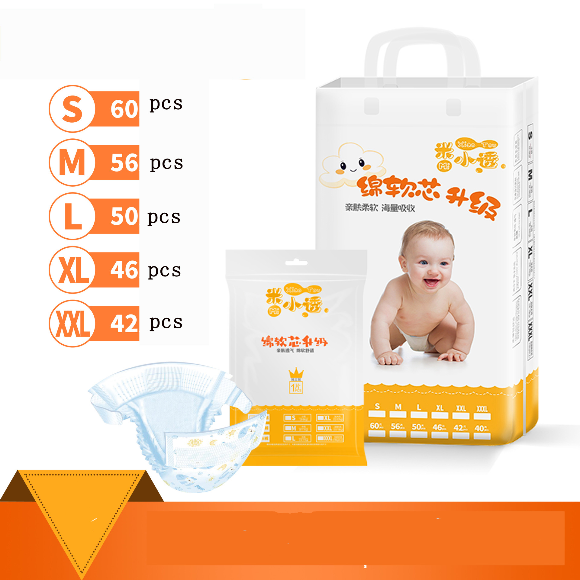 Baby Diapers Disposable Fraldas Descartaveis Ultra-thin Breathable Pull-up Abdl Toddler Pants Moony for Kids Nappy Training