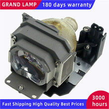 LMP E190 Compatible Projector Lamp with Housing for Sony VPL EX50/VPL EX5/VPL ES5/VPL EW5 Projectors HAPPY BATE