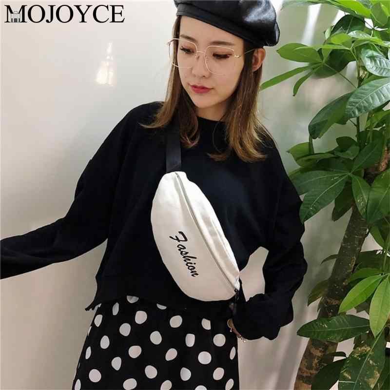 シンプルな新ファッションカジュアルウエストバッグ手紙プリント女性はファニー胸パックティーンエイジャーの女の子レジャーショッピングクロスボディバッグ