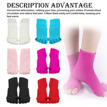 1 Pair Leisure Massage Five Toe Socks Toe Separator Foot Alignment Pain Relief Socks For Woman Man Bunion Gel Guard Pedicure 1pair high quality toe socks finger separator massage sleeping health foot care relaxing compression sock foot pain relief
