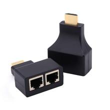 1 ペア HDMI ビデオ延長アダプタ RJ45 最大 30 HDTV 用スタブ DVD プロジェクター