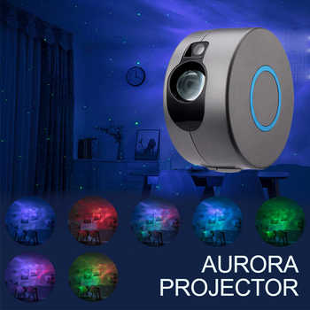 Star Sky Projector Star Night Light Projection 6 Colors Ocean Waving Lights 360 Degree Rotation Night Lighting Lamp for Kids - DISCOUNT ITEM  38 OFF Lights & Lighting