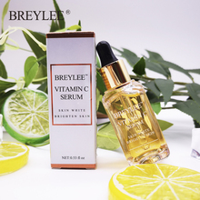 BREYLEE Serum Series Hyaluronic Acid Rose Nourishing Vitamin C whitening Retinol Firming 24k Gold Soothing Repair Face Care