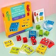 Bloques de construcción de cubo para niños, juguetes educativos que cambian de cara, juegos interactivos de rompecabezas, juguetes difíciles de fiesta, juguete de equipo