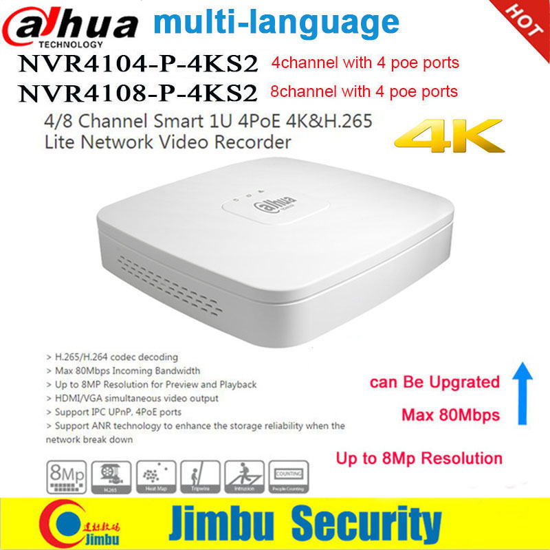 Dahua NVR Network Video Recorder 4K 4 PoE port NVR4104-P-4KS2 4Ch NVR4108-P-4KS2 8CH  Smart Mini 1U Up to 8MP  DVR IP Camera