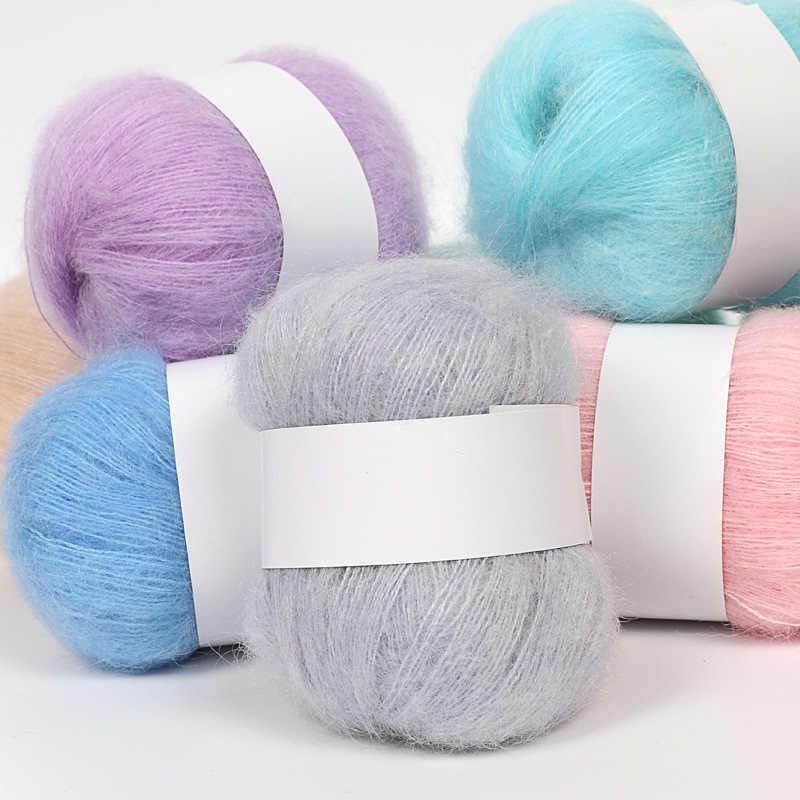 Verkauf 1 ball x 25g Weichen Mohair Kaschmir Strick Wolle Garn DIY Schal Schal Häkeln Gewinde Liefert