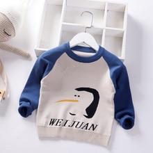 Стильный свитер в Корейском стиле для мальчиков; сезон осень-зима детский двухслойный хлопковый пуловер смешанных цветов с рисунком для мальчиков
