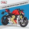 Meritor Figure 1: 18 Ducati super naked V4 s simulation alloy motorcycle model finished product
