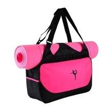 Большой Вместительный рюкзак для йоги, водонепроницаемая сумка для йоги, спортивные сумки для фитнеса, сумка для путешествий, сумка для плавания