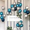 Глянцевые металлические жемчужные латексные шары, 10 шт., 5/12 дюймов, серебристые, синие, хромированные, металлические гелиевые шары, украшени...