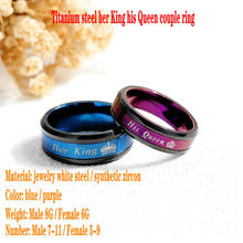 Titanium steel male and female ring      her King his Queen ring      Couple ring ov oriental vibrations ring male female