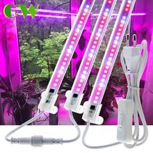 Lampes de culture de lampe de croissance LED à spectre complet pour plantes